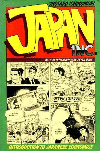 Japan, Inc.: Introduction to Japanese Economics (The Comic Book): 001