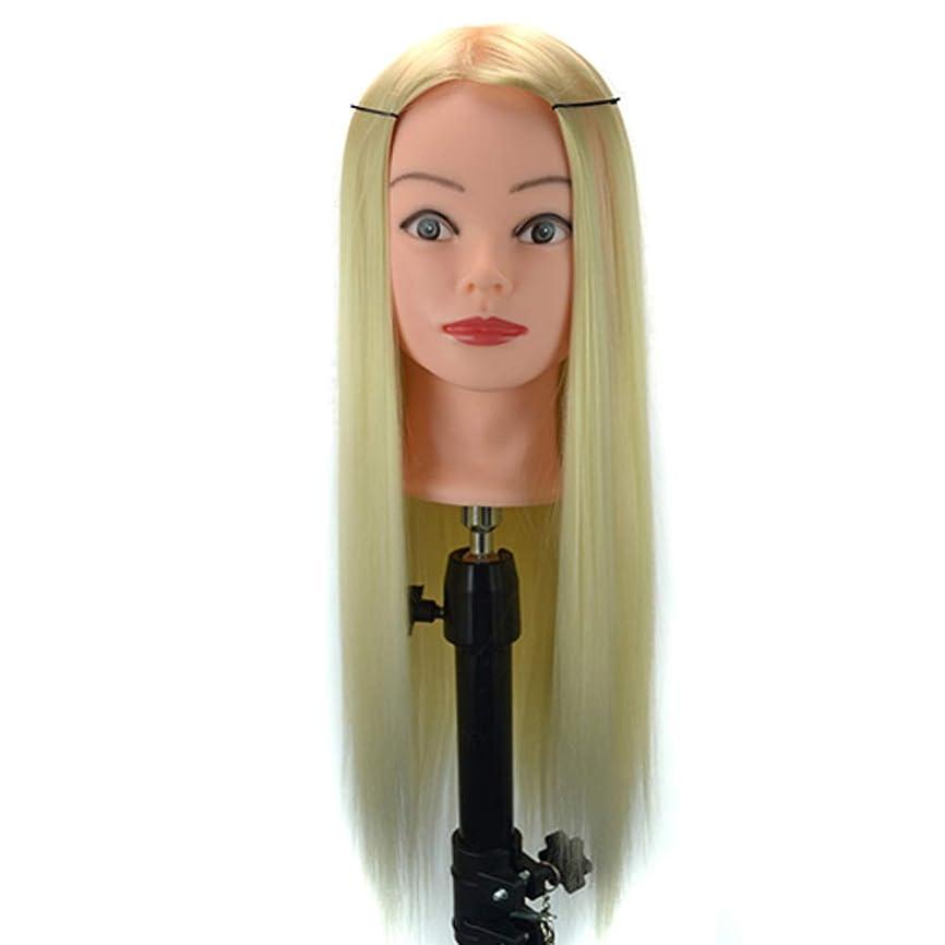 ゆりかご肝形状高温ワイヤートレーニングヘッド理髪マネキン人形ヘッドメイクプレートヘアー練習帽子ジュエリーディスプレイヘッド金型,offwhite