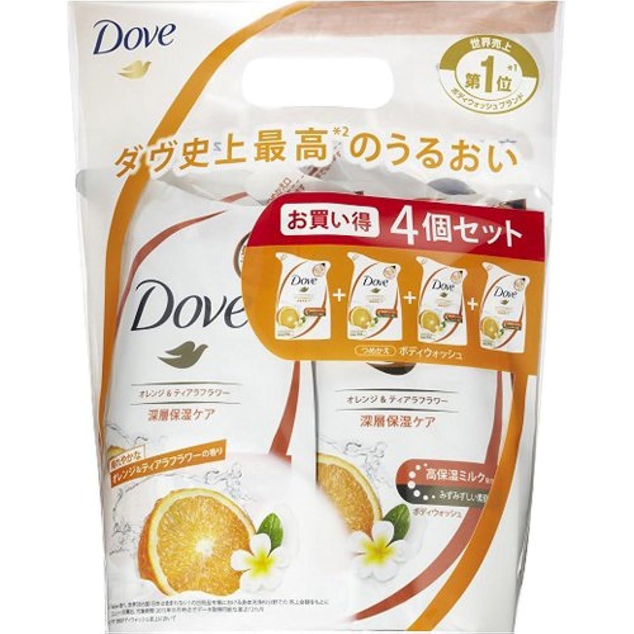 推測ごめんなさい発表Dove ダヴ ボディウォッシュ オレンジ & ティアラフラワー つめかえ用 360g×4個セット