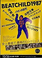 BEATCHILD1987 ビートチャイルドポスターB1サイズ※お