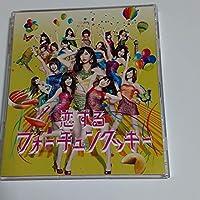 第1回世界レコード大賞 歌唱賞、誉えある大賞 AKB48 VS
