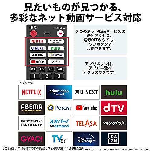シャープ55V型有機ELテレビアクオス4T-C55DQ14Kチューナー内蔵AndroidTV(2021年モデル)