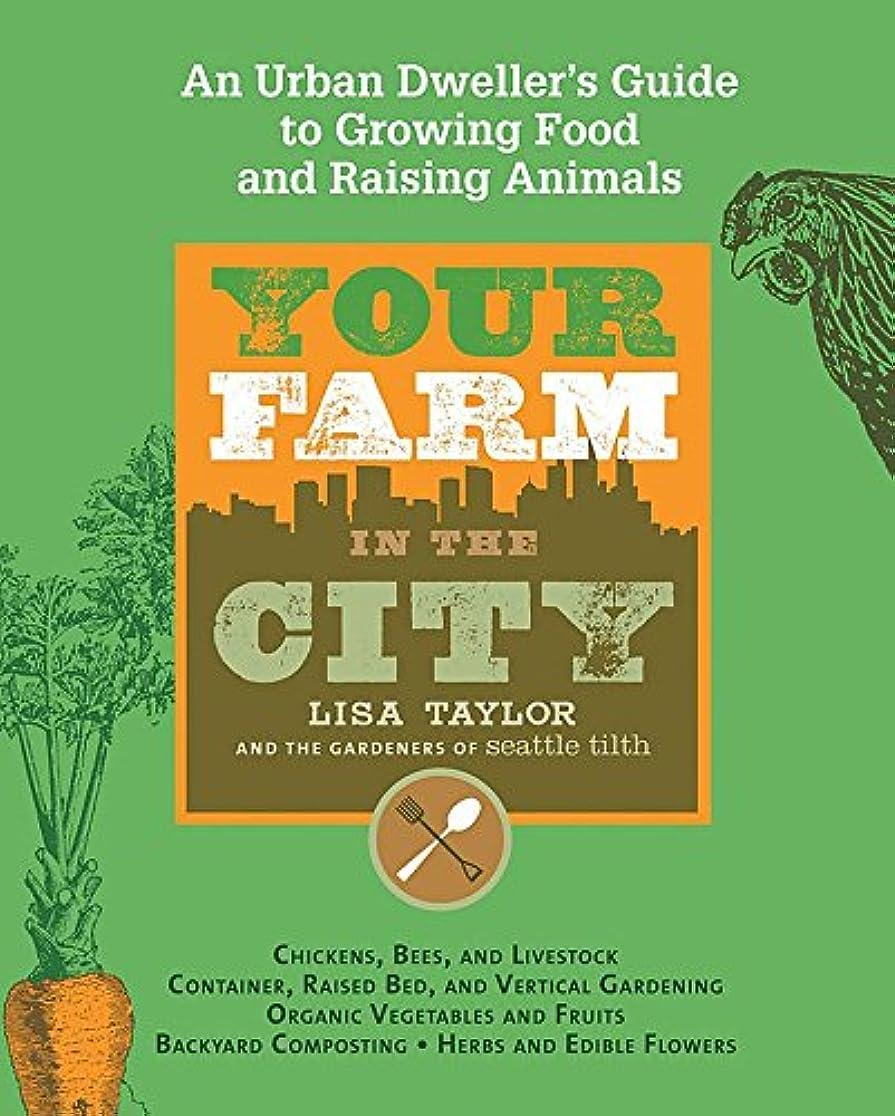 香ばしいを必要としています形Your Farm in the City: An Urban Dweller's Guide to Growing Food and Raising Animals