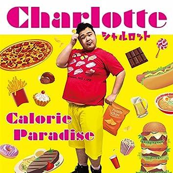 Calorie Paradise