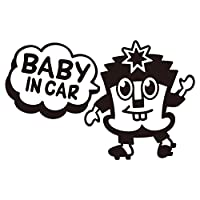 imoninn BABY in car ステッカー 【シンプル版】 No.65 ハーイさん (黒色)