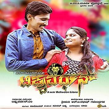 Tippuvardhan (Original Motion Picture Soundtrack)