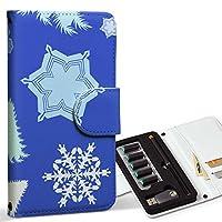 スマコレ ploom TECH プルームテック 専用 レザーケース 手帳型 タバコ ケース カバー 合皮 ケース カバー 収納 プルームケース デザイン 革 チェック・ボーダー 雪 結晶 青 003809