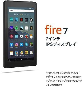 Fire 7 タブレット (7インチディスプレイ) 16GB - マンガ好きの方に