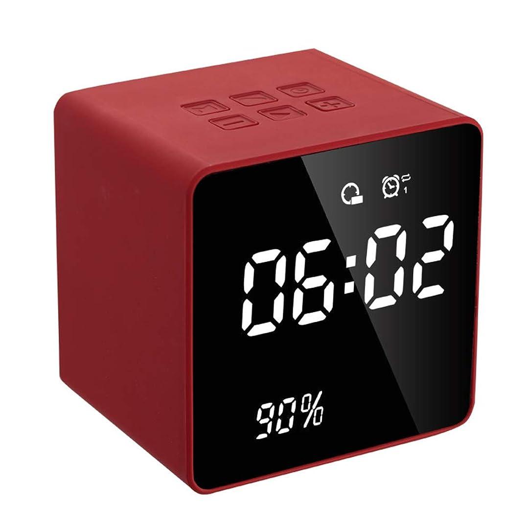 つまらない貸し手バーベキューミラーLEDデジタル目覚まし時計、ポータブルミニBluetoothスピーカークロック、ステレオラジオダブル目覚まし時計電子時計、寝室/オフィス/ギフトに適して(8X8X8CM)