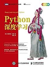 Python深度学习(图灵图书)