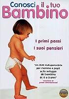 Conosci Il Tuo Bambino #01 [Italian Edition]