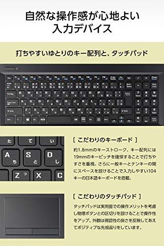 mouseノートパソコン15.6型(CeleronN4100/8GB/256GB/Win10)MB-GC8SHZM