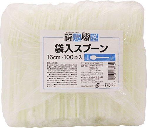 大和物産 使い捨てスプーン 商売繁盛 袋入りスプーン16cm 100本入 アイボリー ホワイト 21.0×18.5×5.5cm