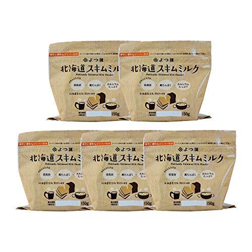 【まとめ買い】よつ葉 北海道脱脂粉乳 スキムミルク 150gx5個セット…