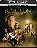 スコーピオン・キング 4K Ultra HD+ブルーレイ[Ultra HD Blu-ray]