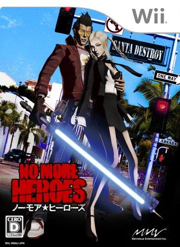 No More Heroes[Japanische Importspiele]