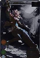 ゲートルーラー 2020GB01-UR07 捜査官 ベッキー (トリプルレア) 第1弾 ブースター 地球&異世界連合軍結成!