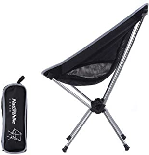 アウトドアチェア 折り畳み コンパクト椅子 超軽量 耐荷重90kg 専用ケース付き お釣り 登山 携帯便利 キャンプ バーベキュー 簡単に収納 (Color : Silver)