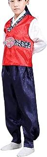Best korean costume for boy kid Reviews