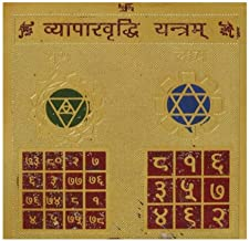 Heirloom Quality Vyapar Vridhi Yantra in Copper with 24K Plating (3In X 3In)