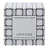 玉の肌石鹸 タマノハダソープ オレンジ(125g)