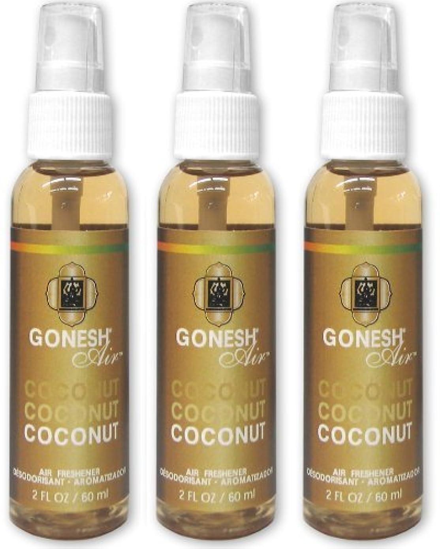 GONESH エアーフレッシュナー ウォーターベース ココナッツ 60ml X 3本セット