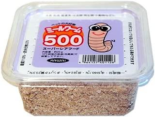 カワイ ミールワーム500 ×1個