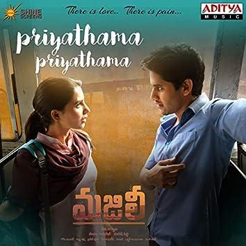 """Priyathama Priyathama (From """"Majili"""")"""