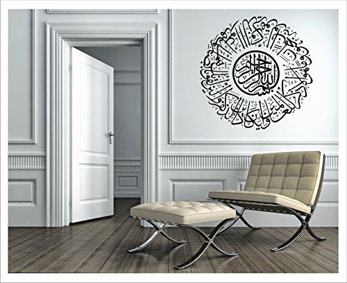 Alternatif - Wandtattoo Nazar AYETI Duasi Islam Bismillah Aufkleber Arabisch Türkiye Istanbul (Schwarz, S / 60 cm x 60 cm)
