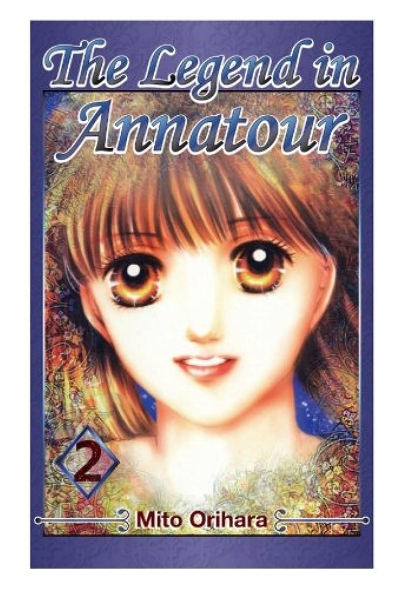 舗装する父方のダッシュThe Legend in Annatour 2