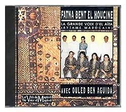 Bent El Houcine Fatna [Import Anglais]