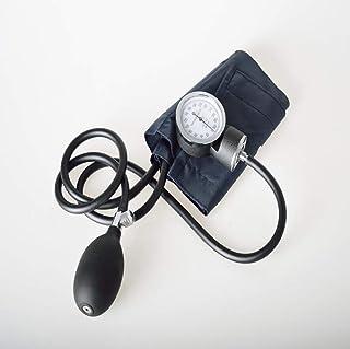 Life HS Manual Kit esfigmomanómetro esfigmomanómetro de Mercurio-Libre, Manual del Brazo esfigmomanómetro con Doble Tubo de la Cabeza del Doble del Estetoscopio