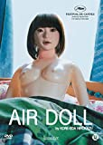 Air Doll (version longue)