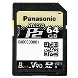 Panasonic Micro P2 32GB UHS-II