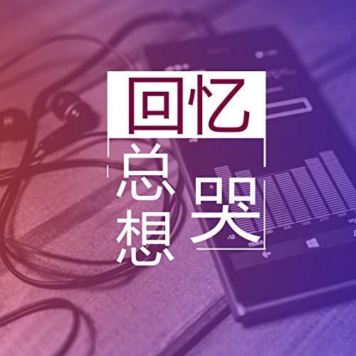 南宫嘉俊 & 姜玉阳