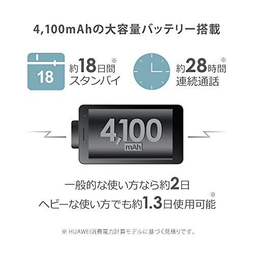『Huawei 7インチ タブレット MediaPad T1 7.0 シルバー ※LTEモデル RAM 1G/ROM 8G【日本正規代理店品】』の4枚目の画像