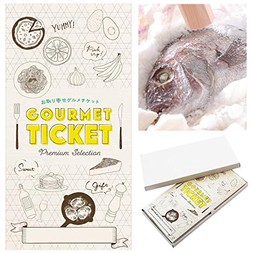 【 お取り寄せ グルメ チケット 】( 引換券 ・ ギフト券 ) 愛媛ゆら鯛の天然塩釜