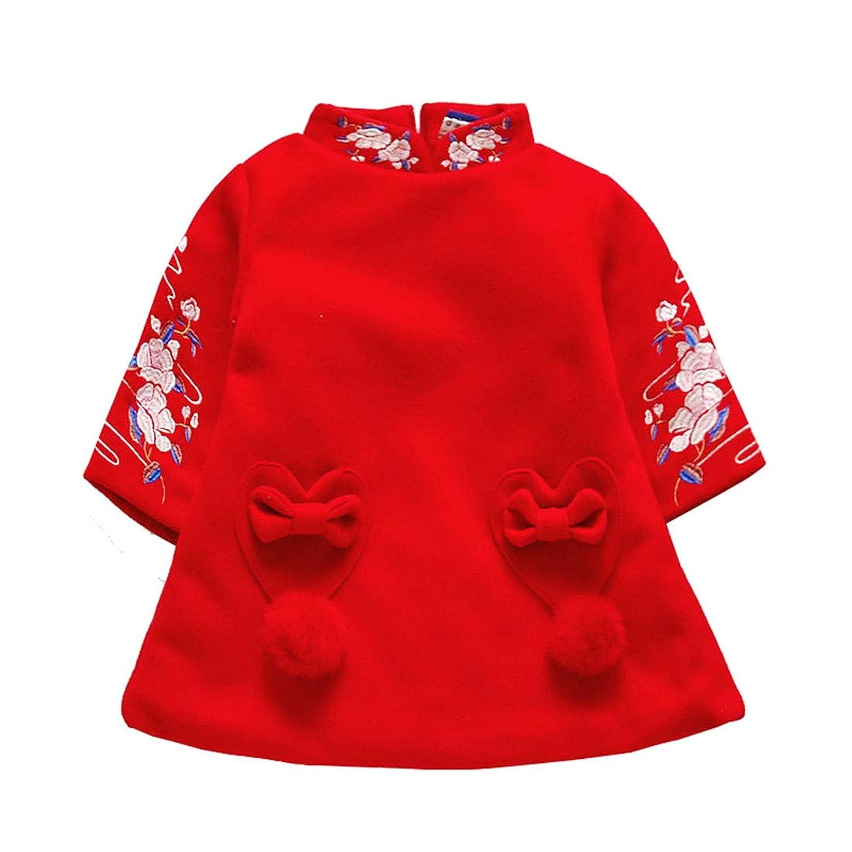 [もうほうきょう]ガールズ チャイナスーツ 中国風 吉祥 丸襟ワンピース キーズワンピース 花柄 新年 刺繍
