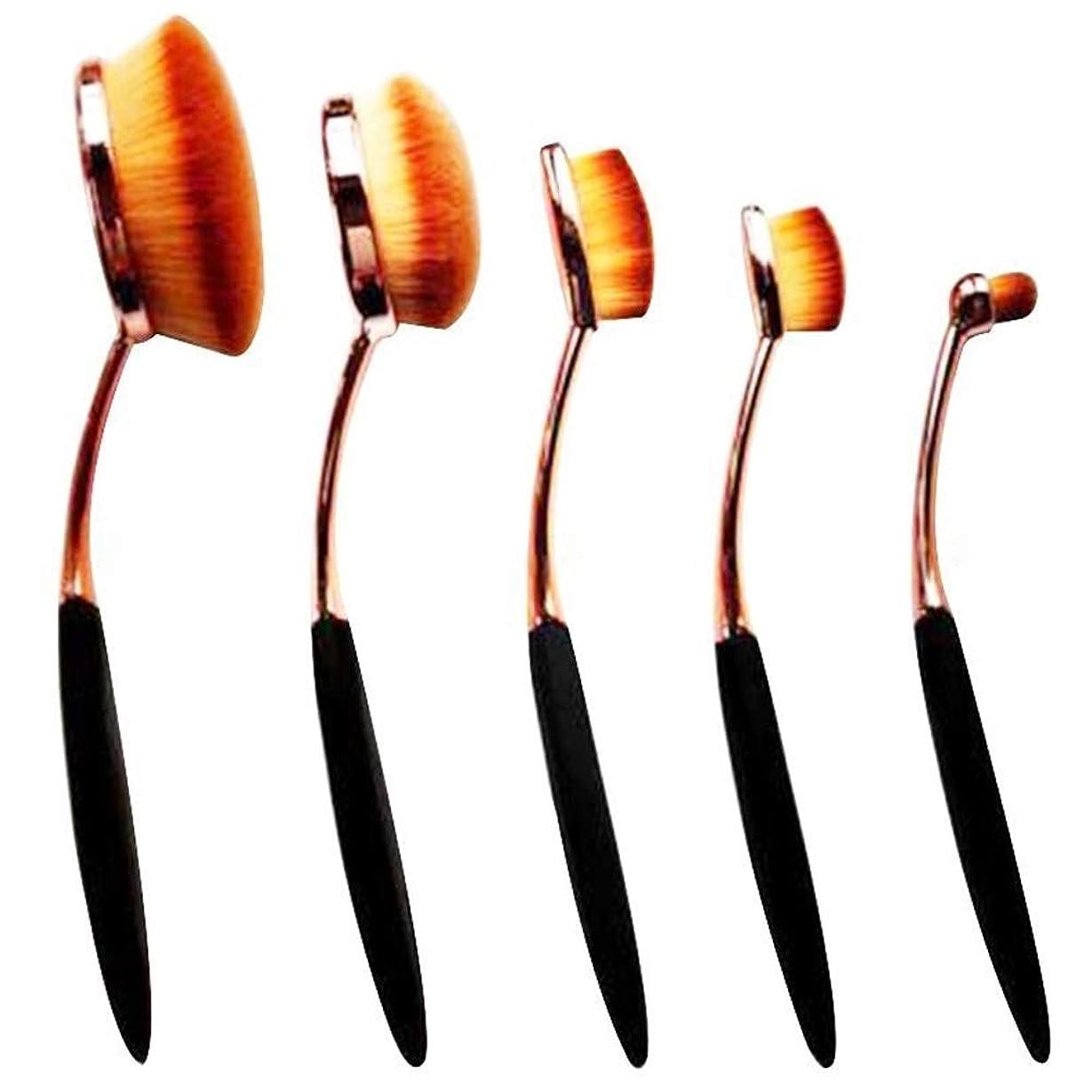 発見乙女手がかり5個 専用 化粧ブラシ 歯ブラシ型 高級繊維毛 ファンデーションブラシ メイクブラシ メイクアップブラシ コスメ 化粧 ファンデーションブラシ