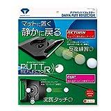 ダイヤ(DAIYA GOLF) ダイヤパットリフレクター TR-474 黒
