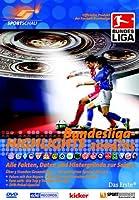 ブンデスリーガ 2004-2005 ハイライト [DVD]