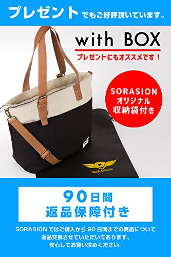 SORASION(ソラシオン)『カジュアルトートバッグ』