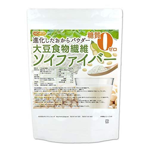 大豆食物繊維 (ソイファイバー) 500g 糖質ゼロ 進化したおからパウダー [01] NICHIGA(ニチガ)