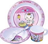 United Labels 0804869 - Angel Cat Sugar Frühstüc