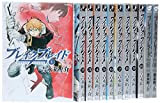 ブレイクブレイド (フレックスコミックス) コミック 1-16巻セット (メテオCOMICS)