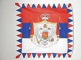 AZ FLAG Flagge KÖNIGLICHE STANDARTE VON Montenegro 1911-1918 90x90cm - MONTENEGRINISCHE Fahne 90 x 90 cm Scheide für Mast - flaggen Top Qualität