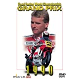 1990W.G.P.総集編 [DVD]