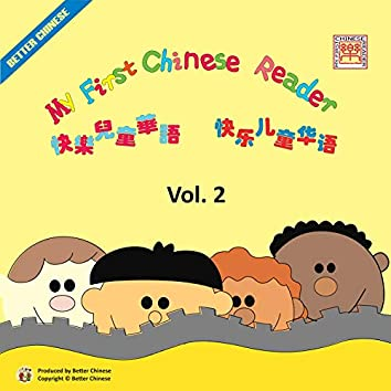 My First Chinese Reader, Vol. 2