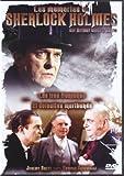 Los Tres Frontones-Detective .(S.Holmes*** Europe Zone ***