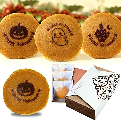 ハロウィン お菓子 どら焼き 3個 化粧箱入り 個包装 和菓子 プレゼント スイーツ
